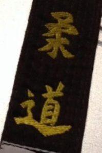Bestickung Gürtel Judo